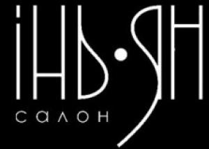 Салон «Інь Ян» - Логотип