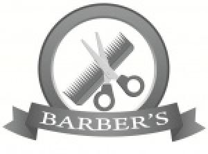 Салон красоты Barbers - Логотип