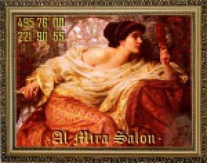 Салон красоты АльМира - Логотип