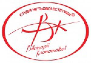 nailsklopotova - Логотип