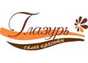 Глазурь на Печерске - Логотип
