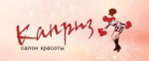Каприз - Логотип
