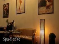 Салон красоты «Spa Sense» - Фотография 4