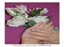 Minaily - Фотография 1