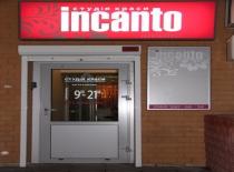 Инканто - Фотография 2